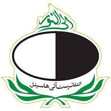 Al Shifa Trust Eye Hospital Admission Ads