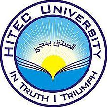 Hitec University Admission Ads