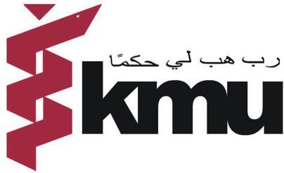 Khyber Medical University Admission Ads
