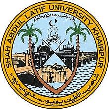 Shah Abdul Latif University Admission Ads