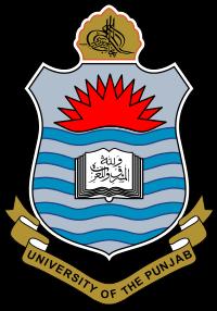 University of the Punjab Admission Ads