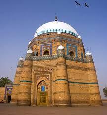 Jobs in Multan 2019   Latest Multan jobs in Punjab on