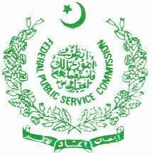 Federal Public Service Commission Logo