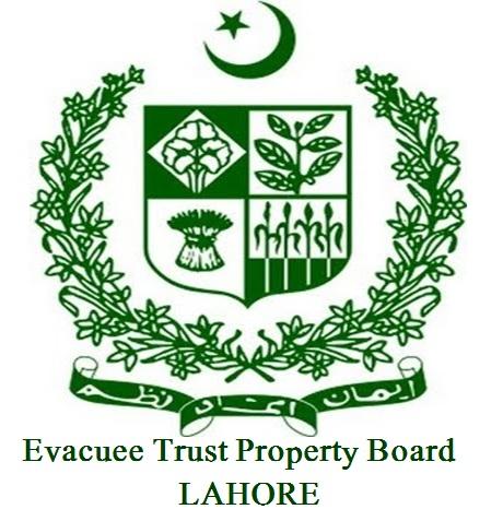 Image result for Evacuee Trust Property Board ETPB Lahore