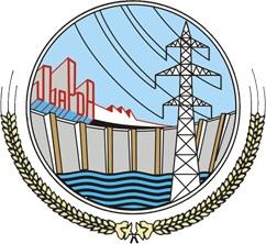 Pakistan Water & Power Development Authority Logo