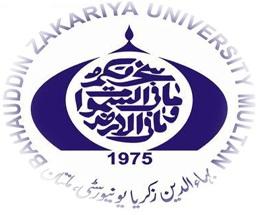 Bahauddin Zakariya University Logo