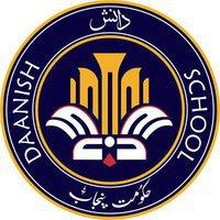 Punjab Daanish Schools & Center Of Excellence Authority Logo