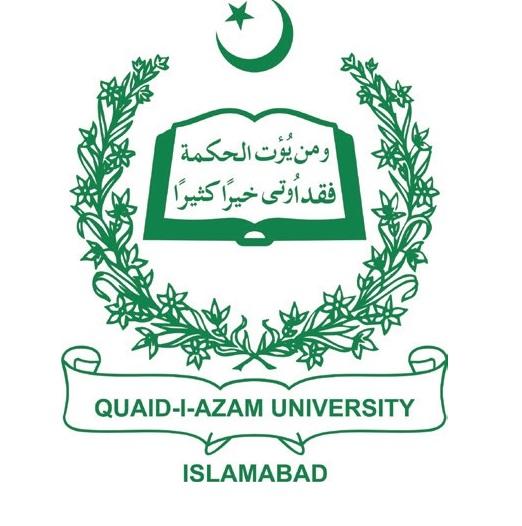 Quaid I Azam University Logo
