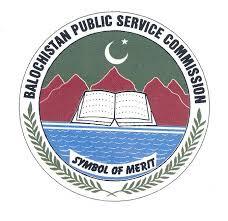 Balochistan Public Service Commission Logo
