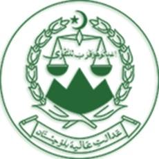 High Court Balochistan Logo