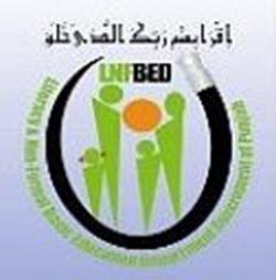 Literacy & Non Formal Basic Education Logo