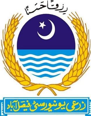 Agriculture University Logo