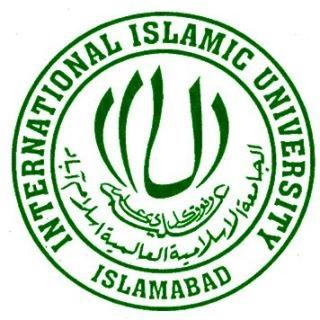 International Islamic University Logo