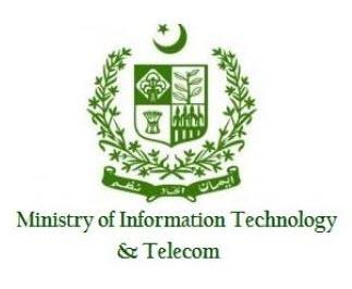 Ministry Of Information Technology & Telecommunication Logo