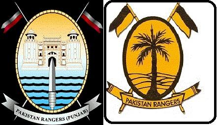 Pakistan Rangers Logo