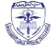 Khyber Girls Medical College Logo