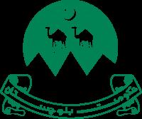 Gwadar Industrial Estates Development Authority Logo