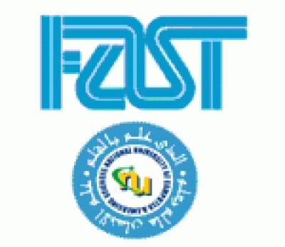 National University Of Computer & Emerging Sciences Logo