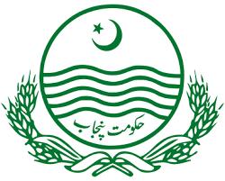 Project Management Unit Logo