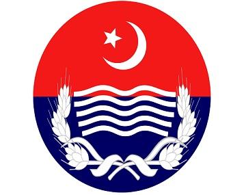 Punjab Police Department Logo