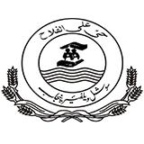 Social Welfare & Bait Ul Maal Department Logo