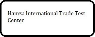 Hamza International Trade Test Center Logo