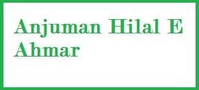 Anjuman Hilal E Ahmar jobs 2019 in Pakistan - AHEA Jobs 2019