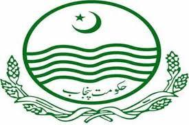 Local Government & Community Development Department Logo
