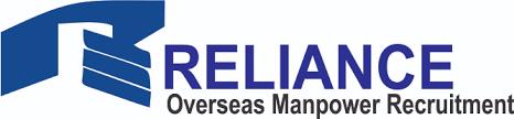 Reliance Overseas Manpower Recruiting Agency Logo