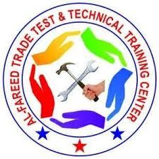 Al Fareed Trade Test & Technical Training Center Logo