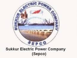 Sukkur Electric Power Company Logo