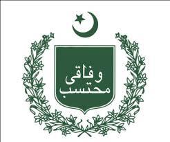 Wafaqi Mohtasib Ombudsman Secretariat Logo