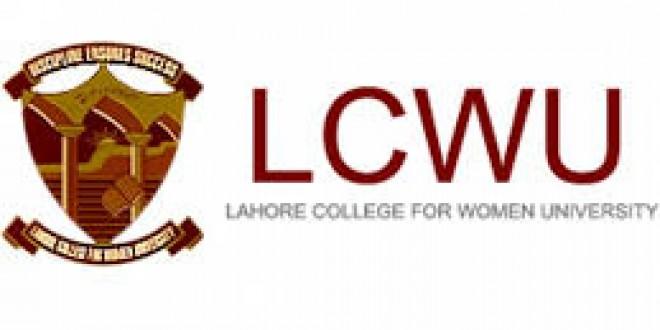 Lahore College For Women University Logo