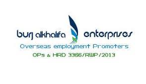 Burj Al Khalifa Enterprises Logo